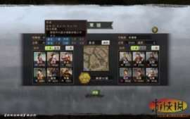《三国志12-萌娘传》长安攻防战 小兽战报3号 长安之战