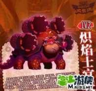 《怪物大作战》炽焰士官长宠物技能