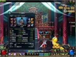 平民玩家分享dnf光剑流剑魂SB1改版刷图加点