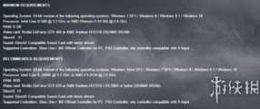 《彩虹六号:围攻》PC配置要求一览