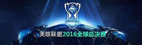 LOL S6八强淘汰赛对阵出炉 EDG、RNG分别迎战SKT和ROX
