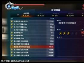 《如龙6》高效刷经验攻略 如龙6怎么刷经验