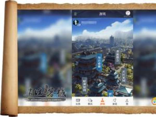 天刀助手APP 新型游戏模式玩法详解一览