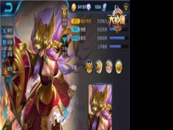 力量的传承 王者荣耀雅典娜英雄介绍