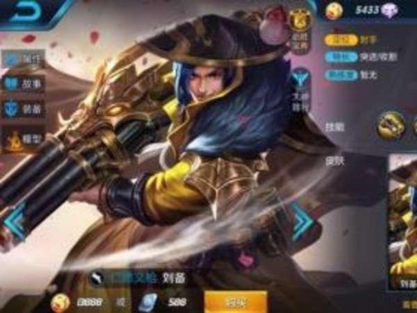 最强打野站撸王刘备大型攻略 你的野区我做主
