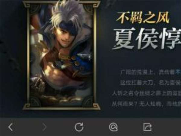 王者荣耀夏侯惇背景故事图片版 解读独眼龙过去