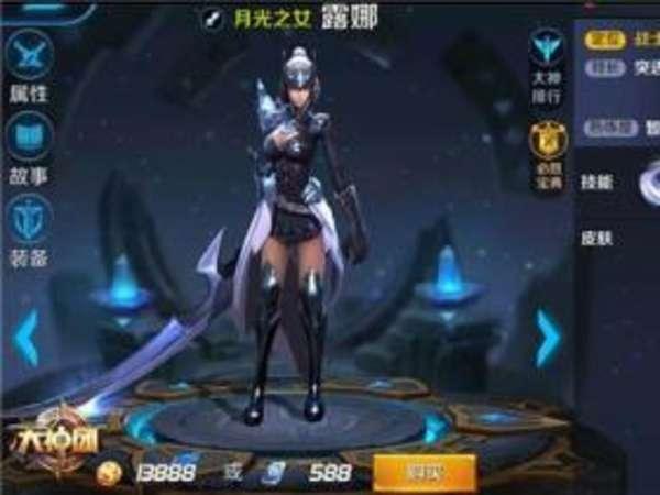 王者荣耀露娜铭文推荐 看月光之女的强势