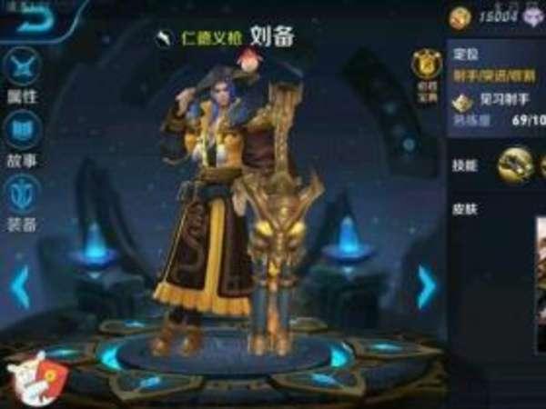王者荣耀打野刘备玩法分析 大小龙轻松收