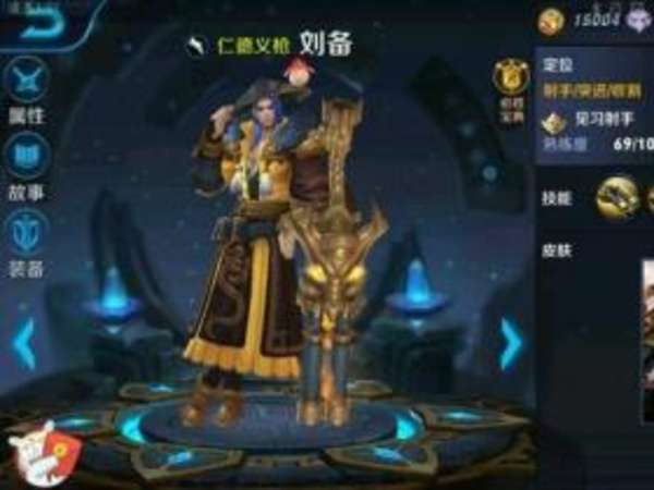 王者荣耀S3赛季射手排行榜 刘备强势崛起