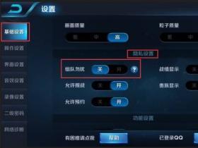 《王者荣耀》新版本大爆料 交友名片上线开黑更方便