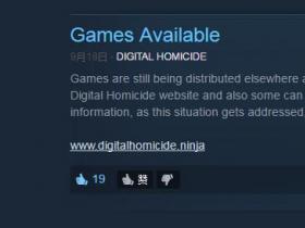 游戏厂商向差评用户索赔 V社将其游戏全部下架Steam
