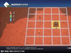 《最终幻想世界》费加罗城小游戏轻松制胜技巧分享