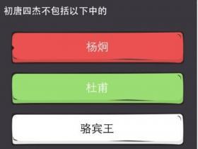 暴走武侠五星武功--易筋经图鉴详解