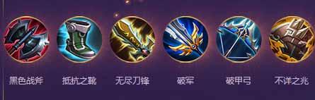 王者荣耀娜可露露出装推荐 大众玩家首选