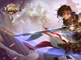 王者荣耀李白技能视频展示 青莲剑仙即将上线