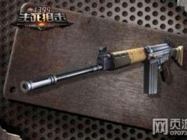 生死狙击精准3连发轻型自动步枪FAL解锁