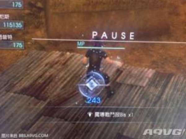 《最终幻想15》魔导战斗服BIS拿法攻略 魔导服怎么拿