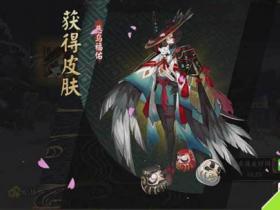阴阳师伞剑的守护奖励是什么 鸟姐副本每层奖励一览