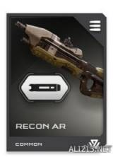 《光环5:守护者》全单兵作战武器图文详解