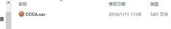 《龙之信条:黑暗崛起》PC存档位置一览