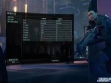《幽浮2》全系统设施及战术科研图文教程攻略