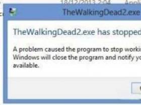 《行尸走肉:第二季》游戏运行停止怎么解决