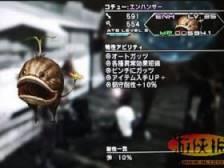 《最终幻想13-2》最强陆行鸟介绍及培育方法