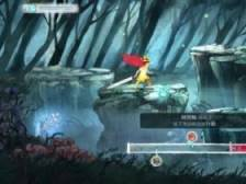 《光之子》 关于DLC送的宝石奥库是什么属性的解答