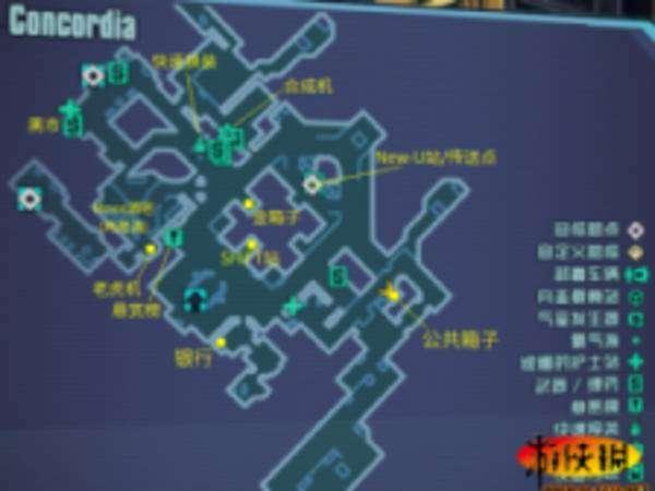 《无主之地:前传》肯高迪亚Concordia各种设施位置图文介绍