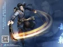 《仙剑奇侠传6》战斗系统特点解析 跳跳乐心得