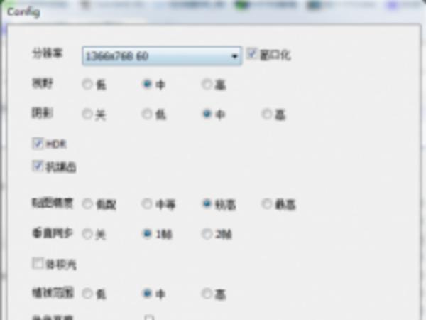 《仙剑奇侠传6》画面设置解析攻略 画面怎么设置