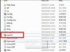 《仙剑奇侠传6》安装图文教程 怎么安装