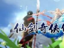 《仙剑奇侠传6》画面音效与剧情游戏性上手体验分享攻略