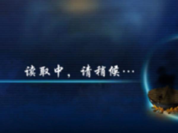 《仙剑奇侠传6》查看配置能否运行教程攻略 什么配置能玩