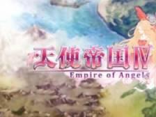 《天使帝国4》全人物入队方法及各人物结局