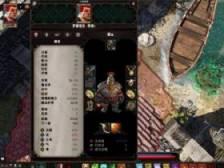 《神界:原罪2》单人盗贼4级到船玩法解析攻略