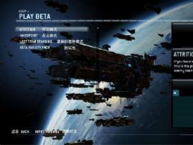 《泰坦陨落》菜单翻译中英文对照图