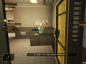 《杀出重围3:人类革命》支线任务攻略