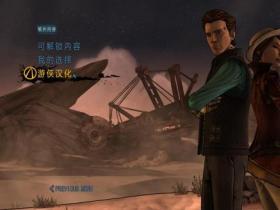 《无主之地传说》第一章角色细节心得分享攻略