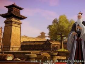 《古剑奇谭2》BOSS战无伤速杀视频 相关技巧分享