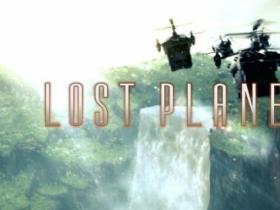 《失落的星球2》图文流程攻略