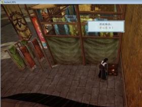 《古剑奇谭2》试玩版操作指南-按键列表