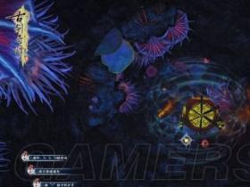 《古剑奇谭2》小游戏及QTE图文解析
