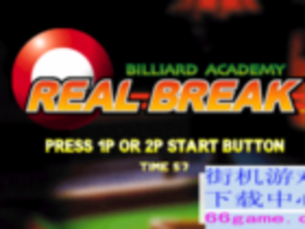 超真实撞球(Billiard Academy Real Break)全流程攻略