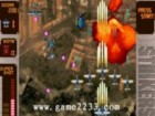 彩京1945增强版选择隐藏战机攻略秘籍