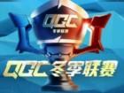 最强野位赵云入选王者荣耀QGC首周最佳阵容