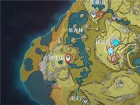 原神庆云顶浮空岛怎么上去  原神庆云顶浮空岛到达方法介绍