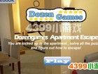 4399小游戏逃出温暖公寓攻略
