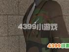 4399小游戏逃出地下敌营攻略