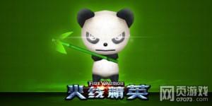火线精英熊猫背包属性介绍 熊猫背包好看吗